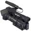 Caméscope SONY HVR-Z1 1080i miniDV
